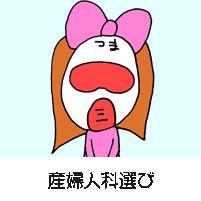 妻ママ仮面