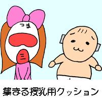 妻ママ仮面とお子様仮面