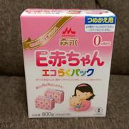 森永E赤ちゃんの粉ミルク