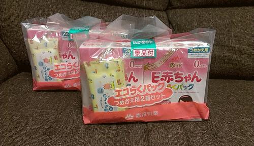 森永E赤ちゃんの粉ミルクセット
