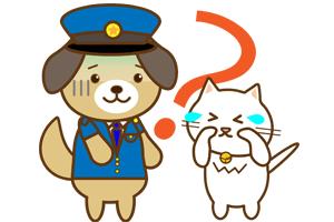 迷子の子猫と犬のおまわりさんのイラスト