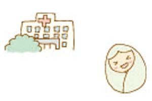 赤ちゃんと病院のイラスト