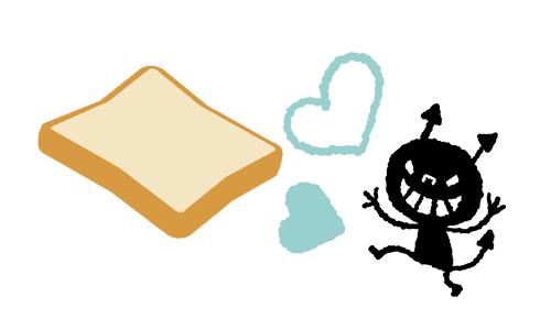 虫歯が食パンをもらって喜んでいるイラスト