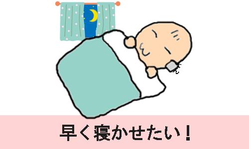 お子様仮面が早寝をしているイラスト