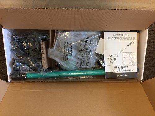 key+artzサイクロン式コードレスクリーナー 型番HV-888Gが箱の中に入っている写真